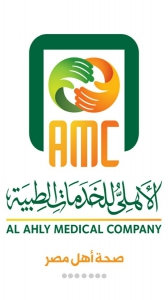 Jobs and Careers at Al Ahly Medical Company Egypt