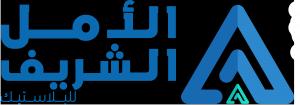 Jobs and Careers at Al-Amal Al-sharif For Plastic Egypt