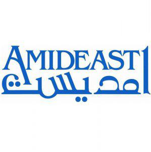 Jobs and Careers at Amideast Egypt