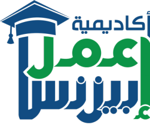 diploma at E3mel Business for Financial & Managerial Consultancy in Egypt