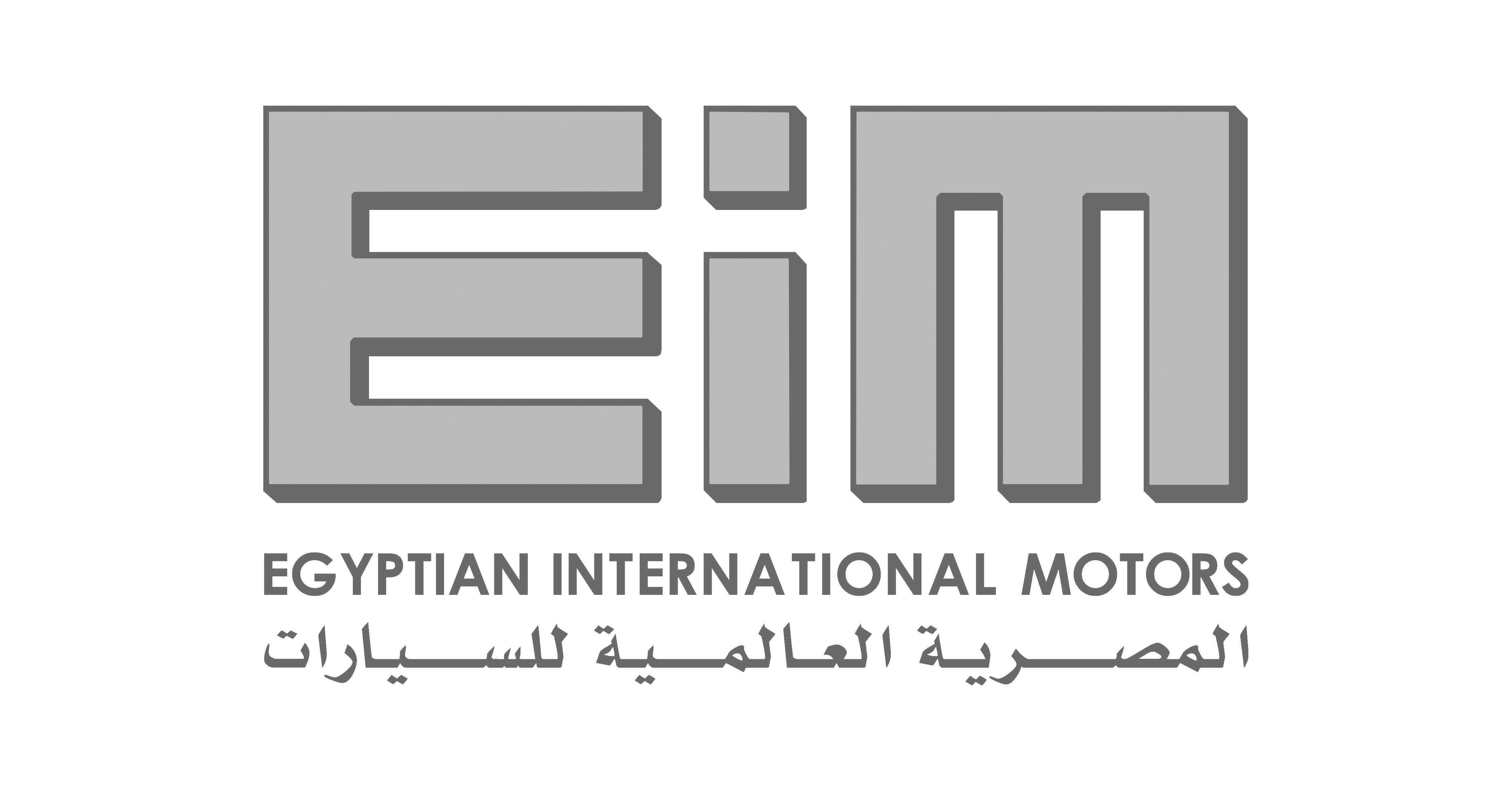صورة Automotive Sales Engineer (Internship) – Renault Egypt & KIA Motors in Cairo, Egypt