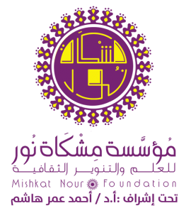 Jobs and Careers at Mishkat Nour Egypt